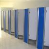 divisoria-banheiro-pvc-azul-5.png